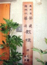 新 康甫_1