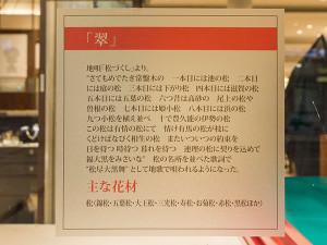 5-本文-2