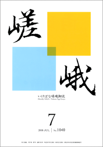 201807-01