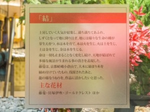 6-本文-2