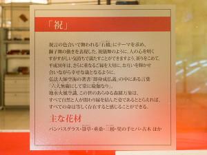 7-本文-2