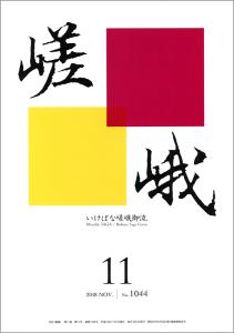 201810-01