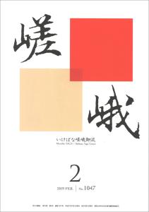 201902-01