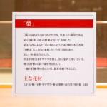 2019_Hankyu_Finish_011