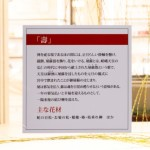 2019_Hankyu_Finish_026