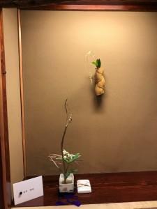 掛け器は、華道総司所初代華務長 辻󠄀井弘洲作。裏に朱書の花押